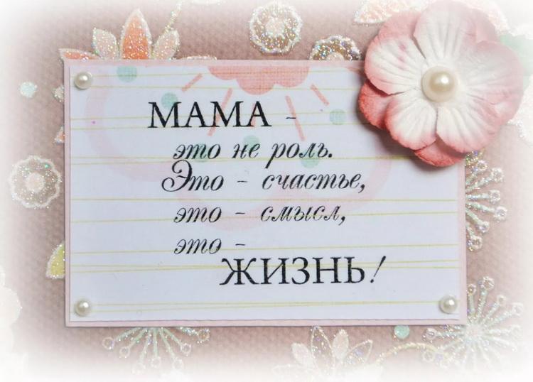 БГУИР - Новости - 14 октября - День матери. Акция «Поздравим маму вместе!»