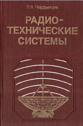 ISBN 5-339-00018-4.