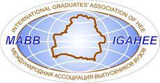 International Graduates' Association of Belarusian Universities